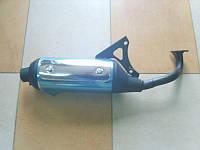 Глушитель хонда 34 35