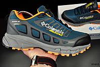 Кроссовки мужские в стиле Columbia Montrail сине-серые код 20425, фото 1