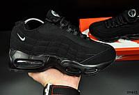 Кроссовки женский в стиле Nike Air Max 95 черные 36 размер (стелька 23 см) код 20415, фото 1