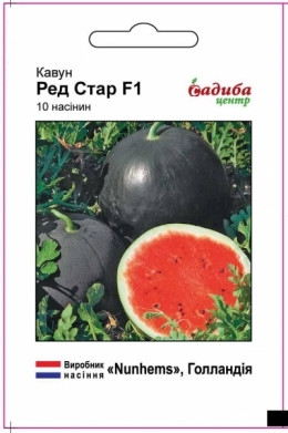 Семена арбуза Ред Стар F1 10 шт