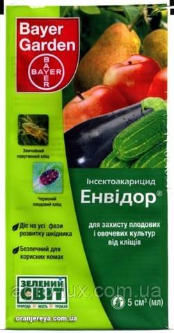 Инсектицид Энвидор (Прованто Майт)  (5 мл)