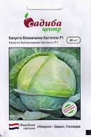 Семена капусты б/к средней Кастелло F1 20 шт