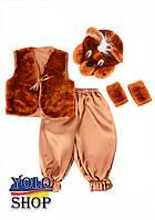 Детский костюм мишка № 1 (хомяк)