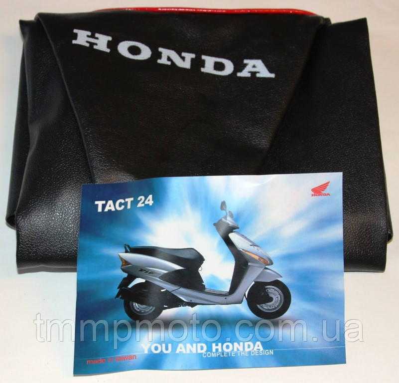 Чохол сидіння HONDA TACT 24 суперміцна