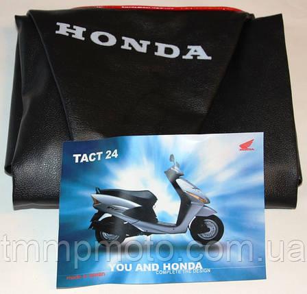 Чохол сидіння HONDA TACT 24 суперміцна, фото 2