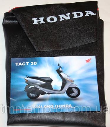 Чехол сиденья HONDA ТАСТ 30 суперпрочный, фото 2