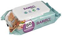 Влажные очищающие, гипоаллергенные салфетки Bambo Nature без отдушек. 80 шт. Bambo Nature (6339)