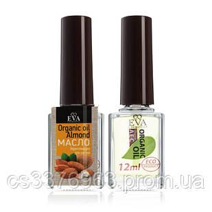 Масло для ногтей Organic Oil Almond, 12 мл