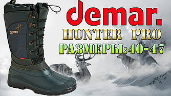 Сапоги зимние для охоты Demar HUNTER PRO 3811 (-50) Польша (размер 47)