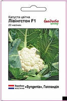 Семена капусты цветной Ливингстон F1 100 шт