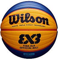 Мяч баскетбольный официальный для баскетбола 3х3 Wilson Official FIBA 3х3 GAME BALL размер 6 композитная кожа