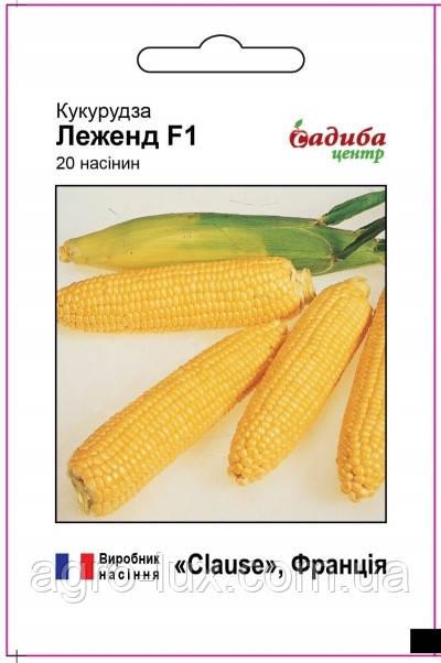 Семена кукурузы Леженд F1 100 шт