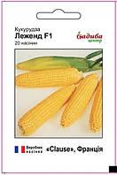 Семена кукурузы Леженд F1 20 шт