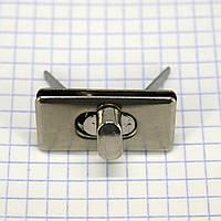 Замок поворотка на сумку никель t4588 (10 шт.)