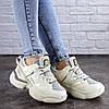Женские модные бежевые кроссовки на дутой подошве 2048