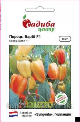 Семена перца Барби F1 8 шт