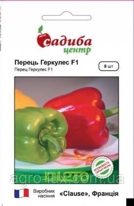 Семена перца Геркулес F1 8 шт