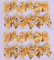 Набор бантиков для декора (12 шт.)-золото, фото 1