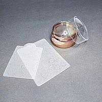 Прозорий силіконовий штамп + скрапер з візерунками + плпстина для стемпинга