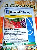 Ридомил Голд МЦ 68 WG в. г. (50 гр)