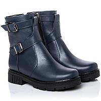 Ботинки La Rose 2261 36(23,4см) Синяя кожа, фото 1