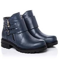 Ботинки La Rose 2264 36(24 см) Синяя кожа, фото 1