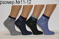 Дитячі шкарпетки комп'ютерні P126.123 (хлопчик) РIER LONE 11-12 p-123 емблемка