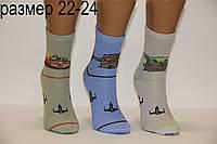Подростковые носки средние с рисунком НЛ  22-24  звездные войны
