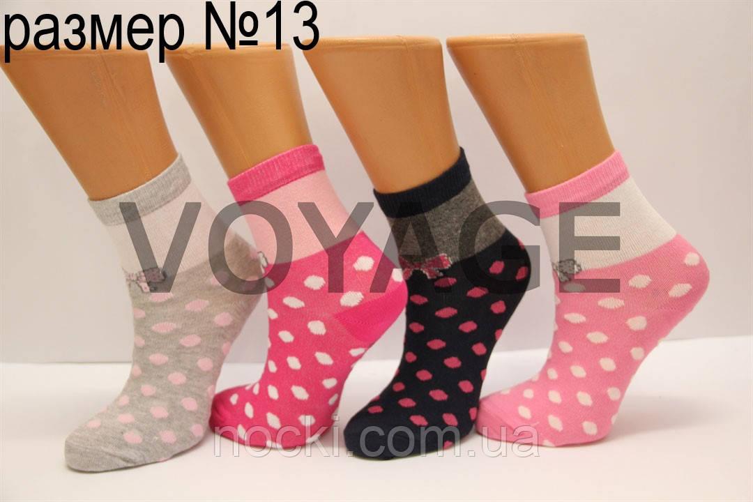 Детские носки стрейчевые компютерные Onurcan б/р 13  0179