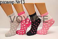 Детские носки Onurcan б/р 13  0179