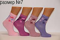 Детские носки стрейчевые компютерные Onurcan б/р 7  0220