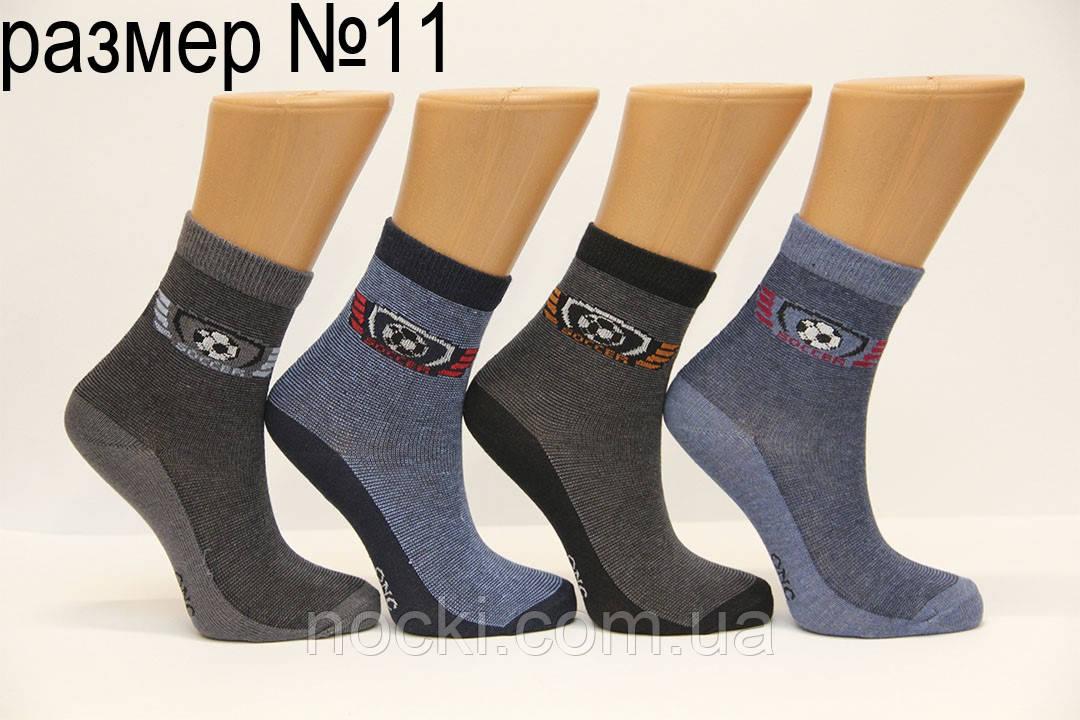 Детские носки Onurcan б/р 11  0217