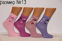 Детские носки стрейчевые компютерные Onurcan б/р 13  0220