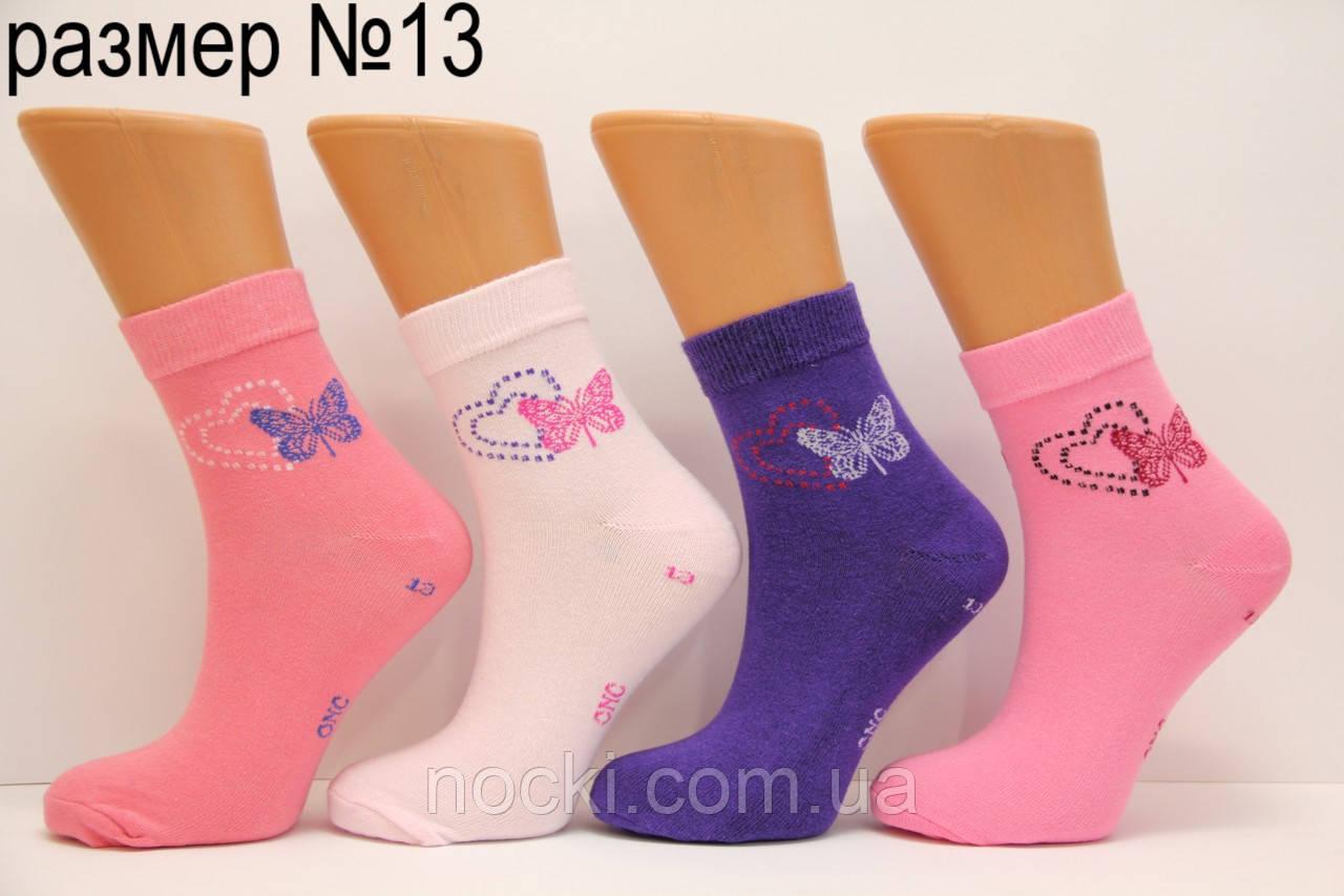 Детские носки стрейчевые компютерные Onurcan б/р 13  0150
