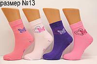 Дитячі шкарпетки стрейчеві комп'ютерні Onurcan б/р 13 0150