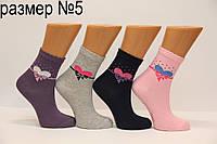 Детские носки стрейчевые компютерные Onurcan б/р 5  0219