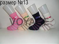 Дитячі шкарпетки стрейчеві комп'ютерні Onurcan б/р 13 0156
