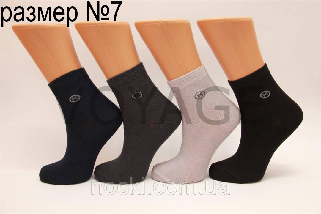 Детские носки средние стрейчевые компютерные Montebello Ф3 б/р 7  Мкр однотонные