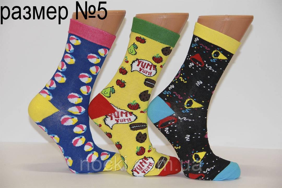 Детские носки высокие компютерные KBS 5  3-10580