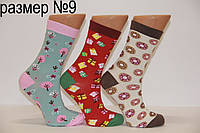 Детские носки высокие KBS 9  3-10580