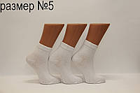 Детские носки средние Montebello Ф3 м/р 5  белые гладь