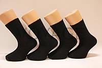 Детские носки высокие стрейчевые гладкие Стиль 7 черный