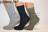 Детские носки высокие с хлопка гладкие Стиль 7 темные ассорти