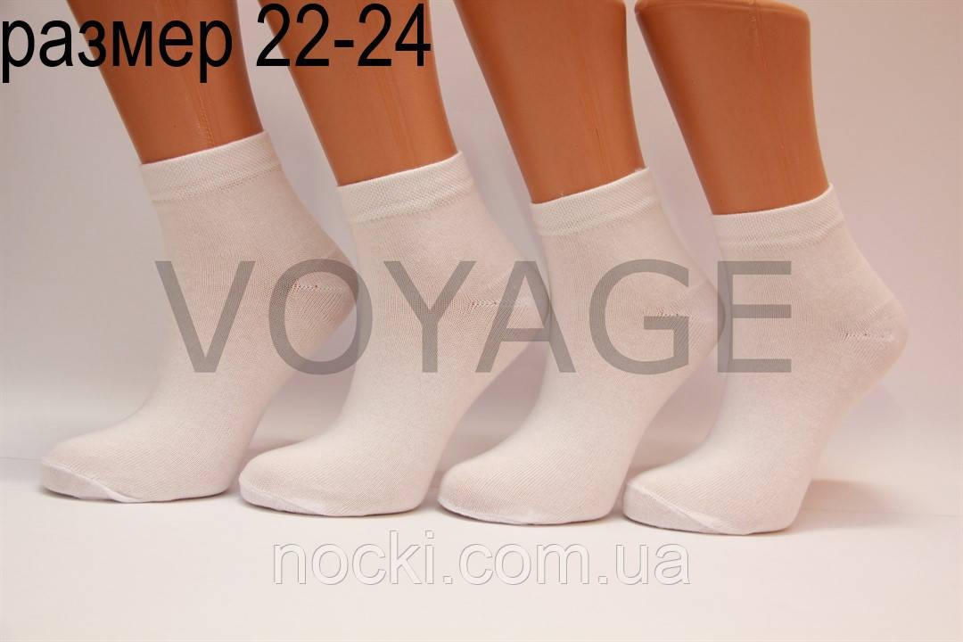 Подростковые носки средние стрейчевые однотонные Стиль Люкс НЛ 22-24 белый