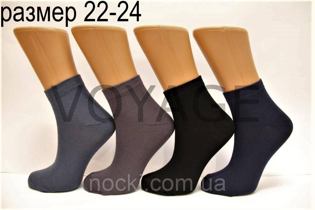 Подростковые носки средние стрейчевые однотонные Стиль Люкс НЛ 22-24 темные ассорти
