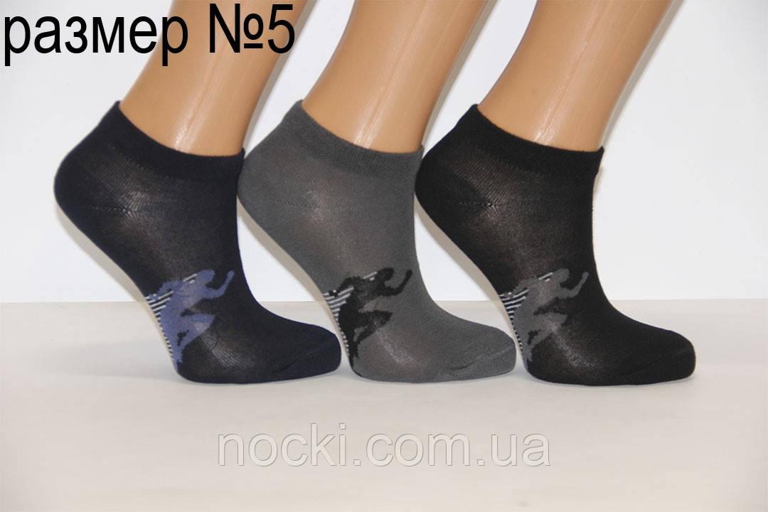 Детские носки средние стрейчевые компютерные KBS 5  3-10397