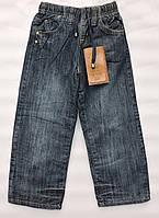 Утепленные джинсы для мальчика 4-8 лет A-yugi серые вареные