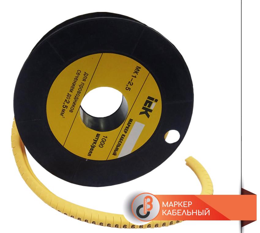 Маркер кабельний ILC-6
