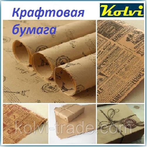 Декор, картон, листівки