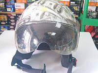 Шлем доллар